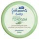 Увлажняющий крем для тела от Johnson's baby