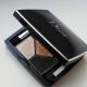 Палетка теней для век 5 Couleurs Designer Base, 3 Fads & Liner all-in-one artistry palette (оттенок № 708 Amber Design) от Dior