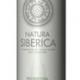 Шампунь Нейтральный от Natura Siberica