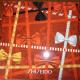 """Набор косметики """"Сладкий поцелуй"""" от Shiseido"""