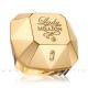 Женский парфюм Lady Million от Paco Rabanne