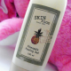Пилинг-гель для лица Pineapple Deep Peeling от Skinfood