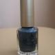 Лак для ногтей Crystal Glow Nail Enamel (оттенок № 821 Green garnet) от Ga-De
