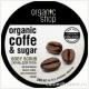 """Скраб для тела """"Бразильский кофе""""от Organic Shop"""