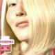Краска для волос 100% цвета от Garnier
