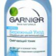 """Смягчающий тоник для чувствительной кожи """"Бережный уход"""" от Garnier"""