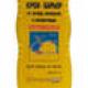 Молочко для загара солнцезащитное водостойкое для лица и тела Солярис от Floresan