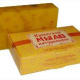 Крымское натуральное мыло Календула от Мануфактура Дом Природы